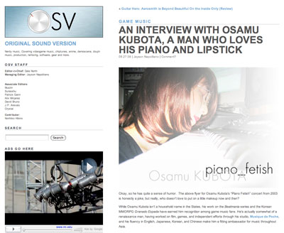 Osv_interview_thumbnail